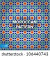 Seamless Moroccan pattern background, vector Eps10 image. - stock vector
