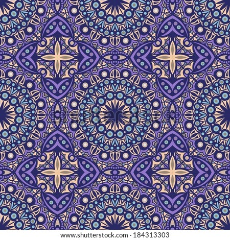 seamless pattern: detailed vector persian ornament - stock vector