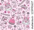 Seamless Pattern Fairy Tale Princess Tiara Crown Notebook Sketchy Doodle Design Elements Vector Design - stock vector