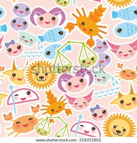 Seamless pattern Funny Kawaii zodiac sign, astrological stiker set  virgo, aries, gemini, cancer, aquarius, taurus, leo, libra, sagittarius,  fish, capricorn, scorpio. Vector - stock vector