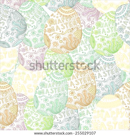 Seamless pattern. Happy easter template. Easter background with colorful easter eggs  - stock vector
