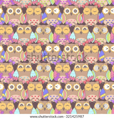 Seamless pattern of owls on a dark background - stock vector
