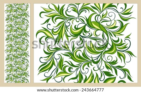 Seamless pattern of stylized leaves and branches - stock vector