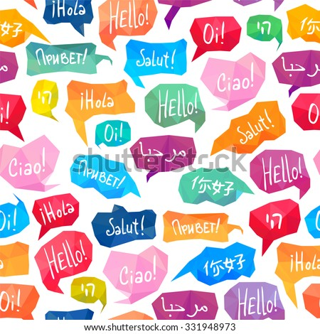 """Seamless pattern - speech bubbles with """"Hello"""" on different languages - stock vector"""