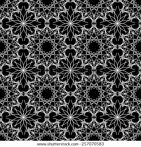 Seamless pattern. Vector abstract background. - stock vector