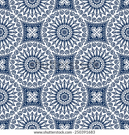 Seamless pattern. Vintage decorative elements. Hand drawn background. Islam, Arabic, Indian, ottoman motifs.  - stock vector