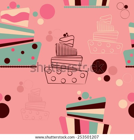 Seamless pattern with cake, Happy birthday vector pattern  - stock vector
