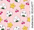 seamless pattern with cute onigiri (rice balls) - stock vector
