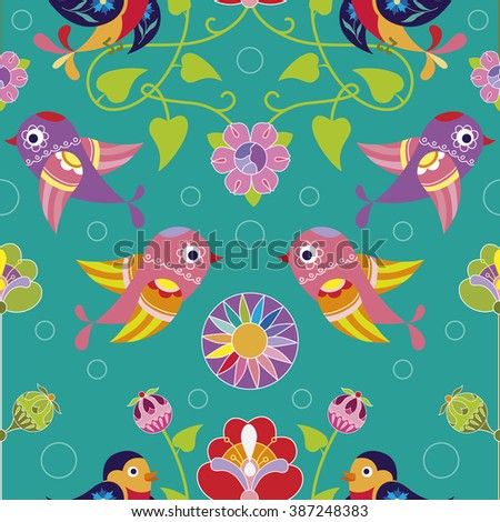 Seamless pattern with decorative birds and flowers - stock vector