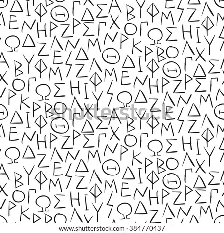Seamless pattern with Greek letters, Vector illustration - stock vector