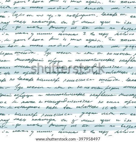 Seamless pattern with handwriting text on blue striped background. Abstract vintage seamless text pattern. - stock vector