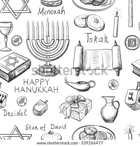 seamless pattern with Hanukkah symbols with candlestick, star of David, torah, menorah, dreidel and gifts - stock vector