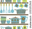 Seamless pattern with kitchen utensils and dishware in retro style. - stock vector