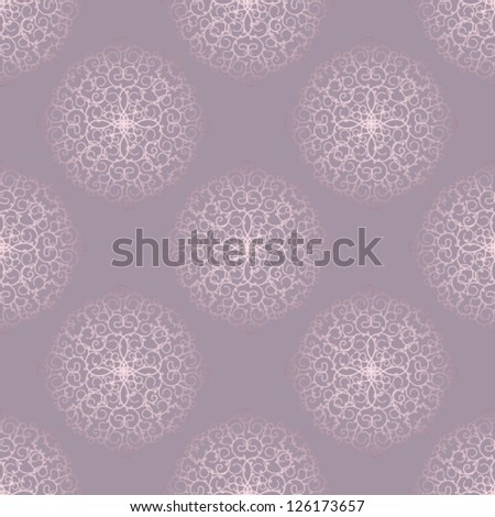 Seamless pattern with ornamental decorative elements on pink background - stock vector