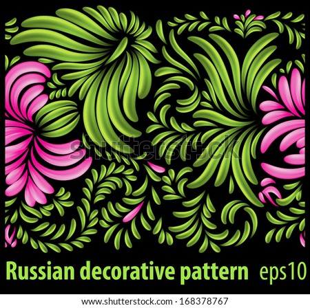 Seamless patterns in traditional Ukranian style - stock vector