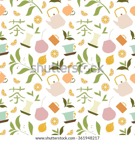 Seamless tea pattern with tea leaves, cups, lemons, teapot and chinese hieroglyph means tea. Vector illustration. - stock vector
