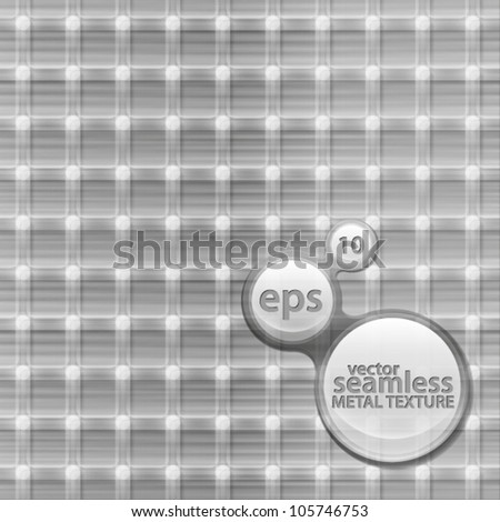 Seamless textured vector brushed metal seamless pattern - stock vector