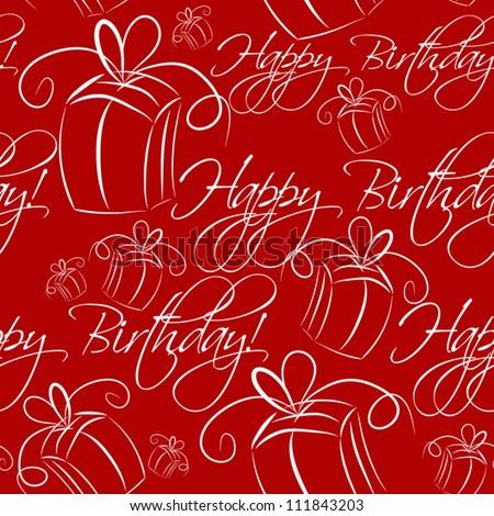 Seamless vector pattern. Happy birthday background. Birthday pattern. - stock vector