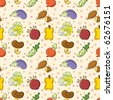 seamless Vegetables pattern - stock vector