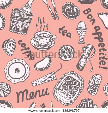 Seamless vintage food pattern on pink background in vector - stock vector