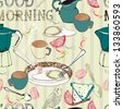 Seamless vintage morning breakfast background.vector Illustration for design - stock vector