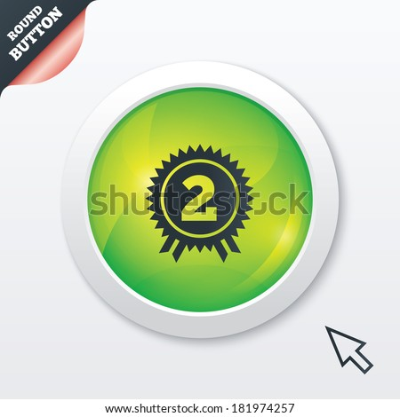 Second place award sign icon. Prize for winner symbol. Green shiny button. Modern UI website button with mouse cursor pointer. Vector - stock vector