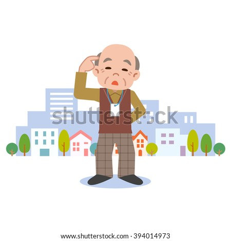 Senior male of dementia - stock vector