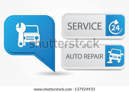 Service car,vector - stock vector