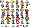 Set cartoon characters happy children, schoolchild - stock vector