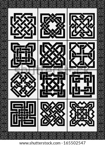 Set celtic traditional signs for a frame and design - vector - stock vector