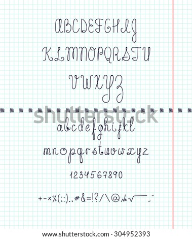 Set English handwriting font on paper. Font handmade. Letters, numbers, signs, symbols. The entire alphabet.  The script on the paper in the cage - stock vector
