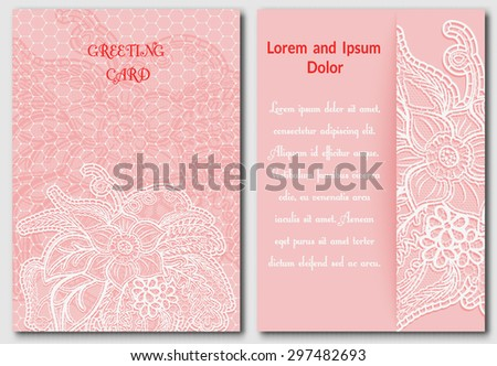 Set lacy pink backgrounds. Templates for design of cards, invitations and save the date. Vector illustration. - stock vector
