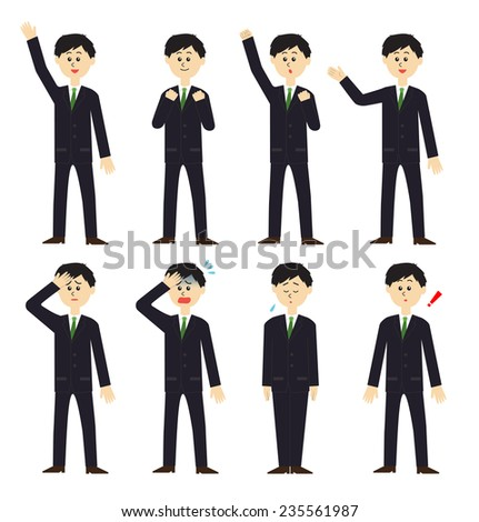 Set of a new male employee, vector illustration - stock vector