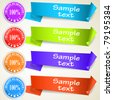 Set of abstract origami tag labels. Vector eps10 illustration - stock vector