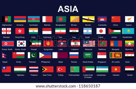 set of accurate flags of Asia vector illustration - stock vector