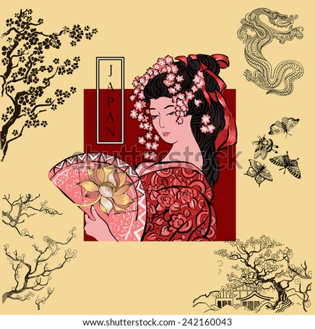 Set of asian hand drawn style decorative elements. Japanese woman. - stock vector