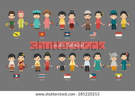 Set of 20 asian men and women in traditional costume with flag , eps10 vector format - stock vector