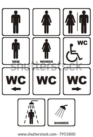 set of b/w wc icons - stock vector