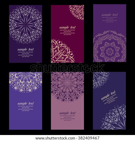 Set of business card and invitation card templates with lace ornament. Vector background. Indian, Islam, Arabic, ottoman motifs. Vintage design elements, or save the date hand drawn background. - stock vector