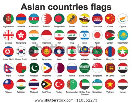 set of buttons with Asian countries flags vector illustration - stock vector