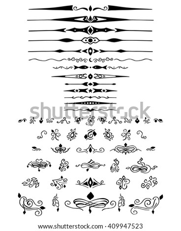 Set of calligraphic design elements and decor. Vector, on a white background - stock vector