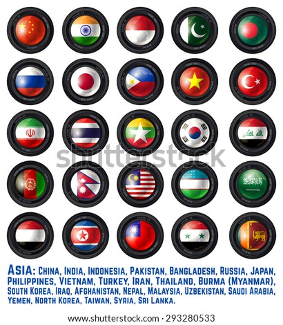 Set of Camera Lens with Asia Flag. Part One. Vector design. - stock vector