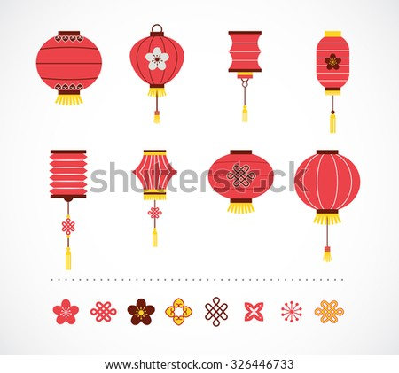 Set of Chinese red lanterns and elements - stock vector