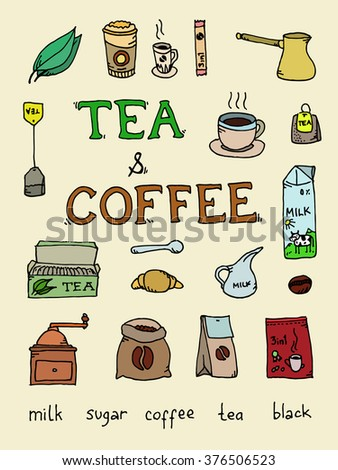 Set of coffee and tea - stock vector