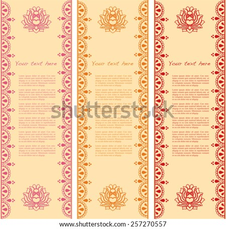 Set of colorful traditional henna vertical banners with lotus flowers and space for text  - stock vector