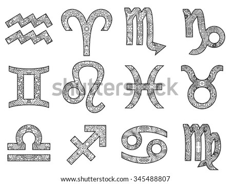 Set of decorative vector black and white zodiac signs. - stock vector