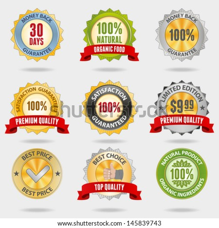 Set of different shiny badges - stock vector