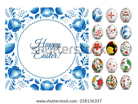 Set of Easter eggs. Round vector folk frame. Happy Easter. Gzhel. Vector objects. 3D. Realistic Easter eggs. Vector background. Russian painting. - stock vector