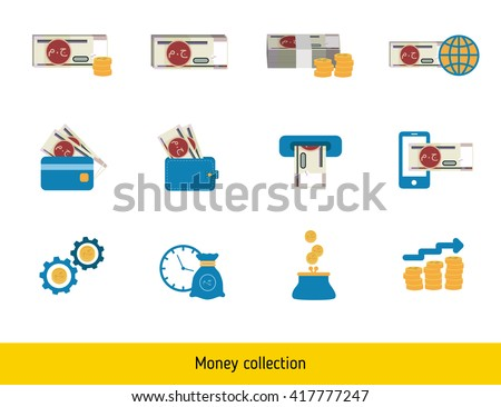 Set of Egyptian pound. Banknote and coin of pound - stock vector