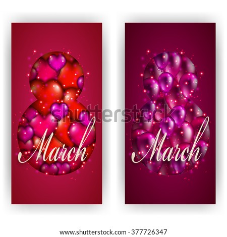 Set of elegant templates for invitation, gift, greeting card, postcard with balloons, hearts, place for text. Festive background for international holiday 8th of March. Vector illustration EPS 10. - stock vector
